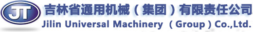 Jilin Universal Machinery Co., Ltd.