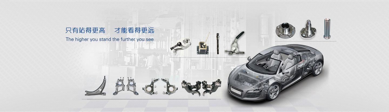 吉林省(sheng)通(tong)用機械有(you)限(xian)責任公司
