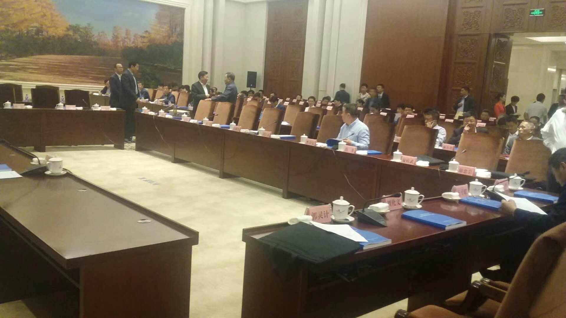 5月14日董事长应邀出席吉林省民营经济改革发展推进会