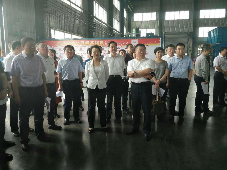 6月6日由市政协主席和市政府常务副市长带队的市大项目调研组一行50多人到双阳厂区调研。
