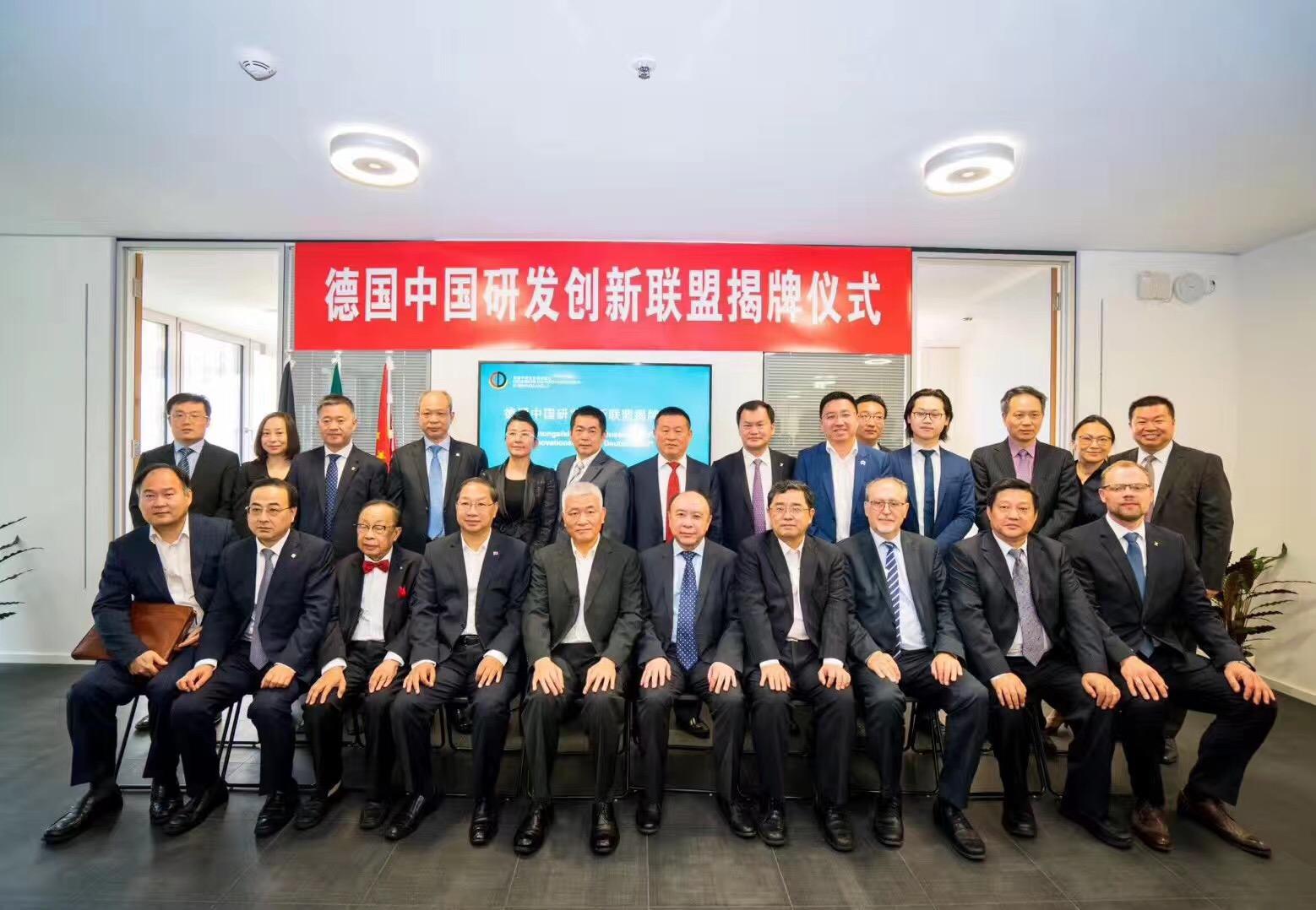 7月8日  作为十家发起企业之一,董事长应邀出席在柏林举行的德国中国研发创新联盟揭牌仪式